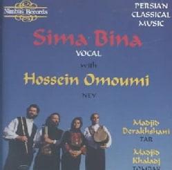 Sima Bina - Persian Classical Music