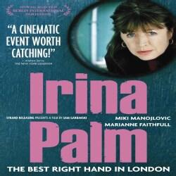 Irina Palm (DVD)
