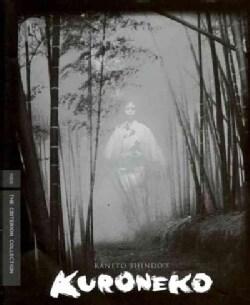 Kuroneko (Blu-ray Disc)