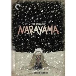 The Ballad Of Narayama (DVD)