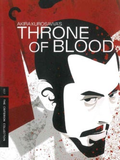 Throne Of Blood (Blu-ray Disc)