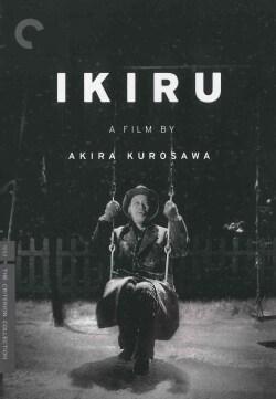 Ikiru (DVD)