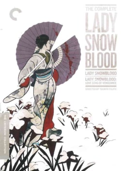 The Complete Lady Snowblood (DVD)