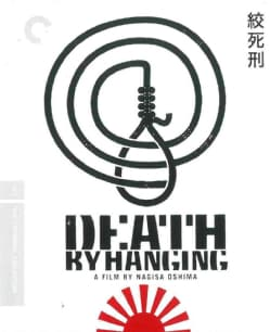 Death By Hanging (Blu-ray Disc)