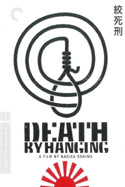Death By Hanging (DVD)