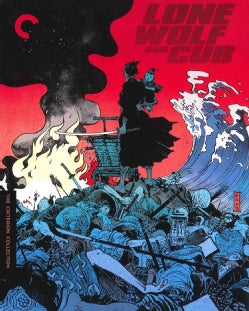 Lone Wolf And Cub (Blu-ray Disc)