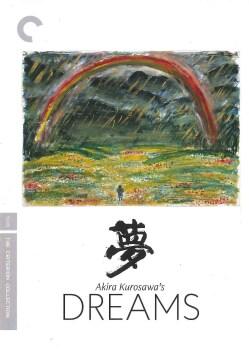 Akira Kurosawa's Dreams (DVD)