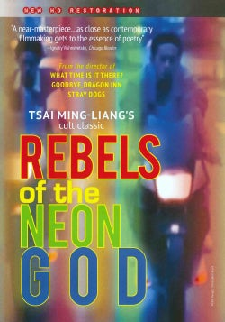 Rebels of the Neon God (DVD)