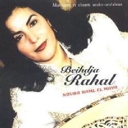 Beihdja Rahal - Nouba Raml El Maya