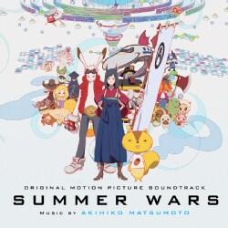 Various - Summer Wars (OST)