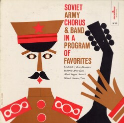 Soviet Army Chorus - Soviet Army Chorus & Band In A Program Of Favorites