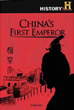 China's First Emperor (DVD)