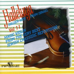 Various - Magic Violin: Halleluyah Vol. 11