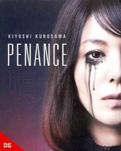 Penance (Blu-ray Disc)