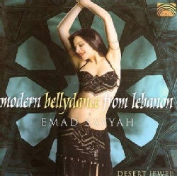 Emad Sayyah - Modern Belly Dance from Lebanon
