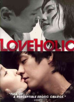 Loveholic (DVD)