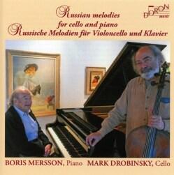 Boris Mersson - Russian Melodies for Cello & Piano