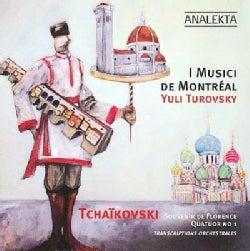 Pyotr Il'yich Tchaikovsky - Tchaikovsky: Souvenir De Florence