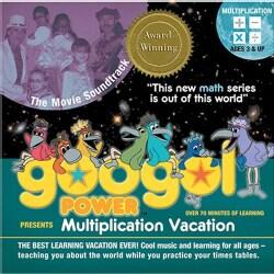 Various - Googol Power Math Series: Multiplication Vacation