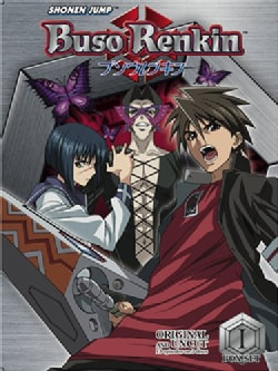 Buso Renkin Box Set Vol 1 (DVD)