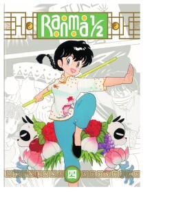 Ranma 1/2: Set 4 (DVD)