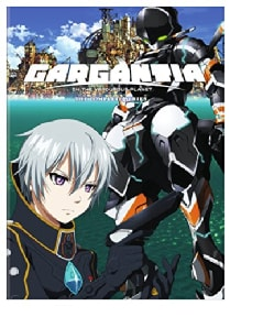 Gargantia: The Complete Series (DVD)