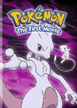 Pokemon The Movie 1: Mewtwo Strikes Back (DVD)