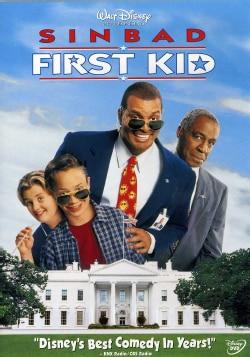 First Kid (DVD)