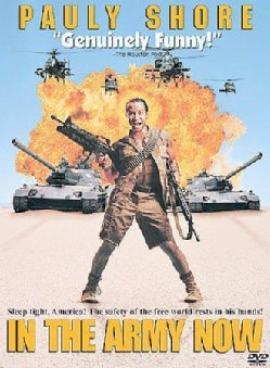 In The Army Now (DVD)