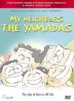 My Neighbors The Yamadas (DVD)