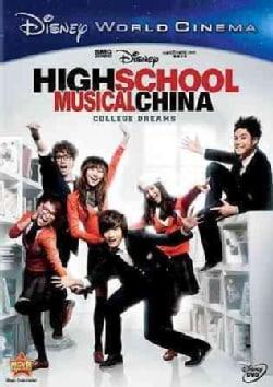 High School Musical China (DVD)