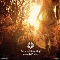 Ananda Project - Beautiful Searching