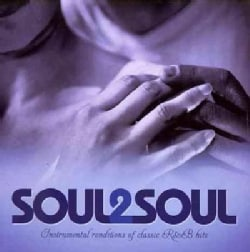 Sam Levine - Soul 2 Soul: Instrumental R&B