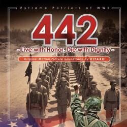 Kitaro - 442: Extreme Patriots of WWII