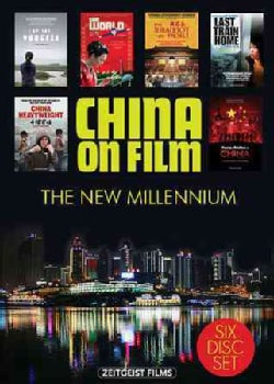 China on Film: The New Millennium (DVD)