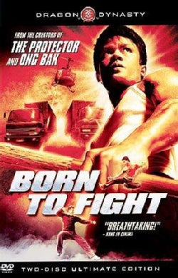 Born To Fight (DVD)
