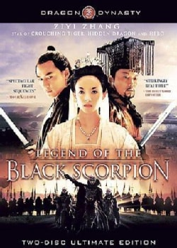 Legend Of The Black Scorpion (DVD)