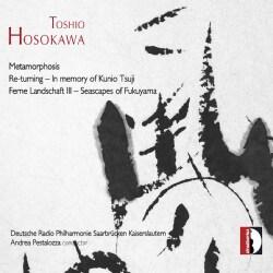 German Radio Philharmonie Saarbrucken Kaiserslautern - Hosokawa: Orchestral Works