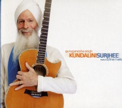 Guruganesha Singh - Kundalini Surjhee