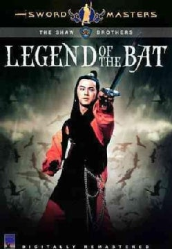 Legend Of The Bat (DVD)
