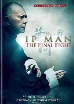 IP Man: The Final Fight (DVD)
