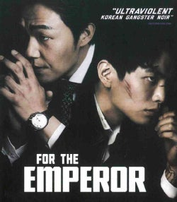 For The Emperor (Blu-ray Disc)