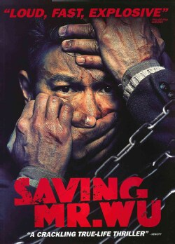 Saving Mr. Wu (DVD)