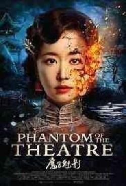 Phantom Of The Theatre (DVD)