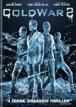 Cold War 2 (DVD)
