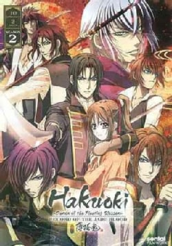 Hakuoki: Record of the Jade Blood (DVD)