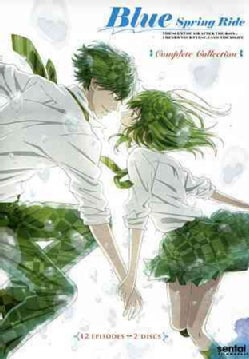 Blue Spring Ride: Complete Collection (DVD)