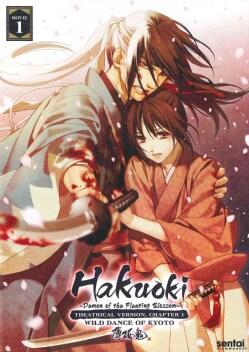 Hakuoki: Chapter 1: Wild Dance of Kyoto