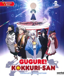 Gugure! Kokkuri-San: Complete Collection (Blu-ray Disc)