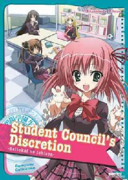 Student Council's Discretion: Season 1 Collection (DVD)